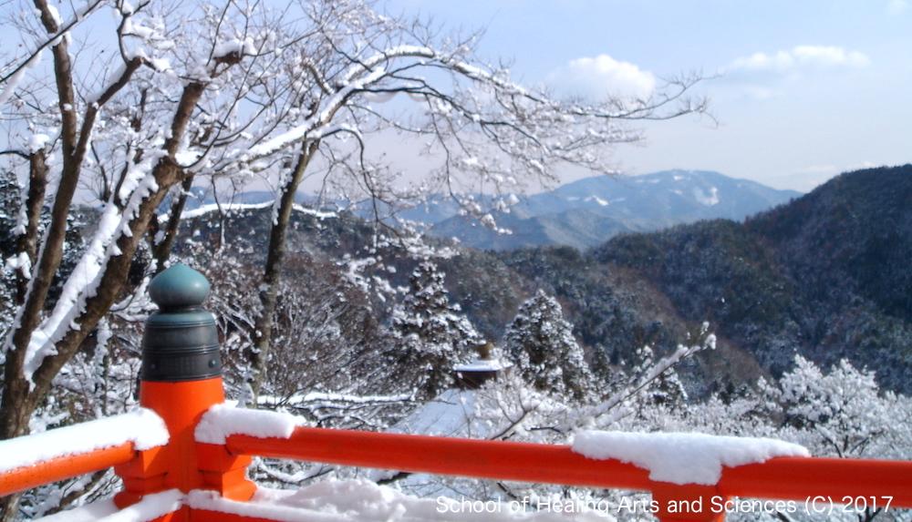 冬の鞍馬山